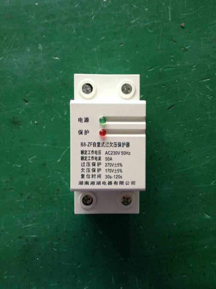 电机软启动器XZR-100037KW