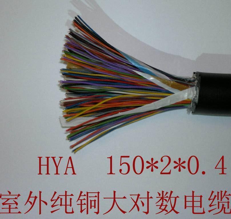 海興泄漏電纜MSLYFYVZ-75-9價格