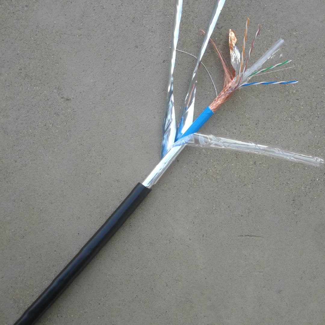 洛扎通信光缆GYXTW-2B1联系方式