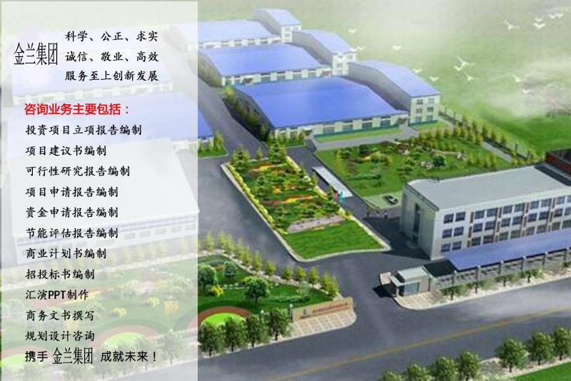 鹤壁浚县规划设计文本专业做/鹤壁浚县团队专写中心