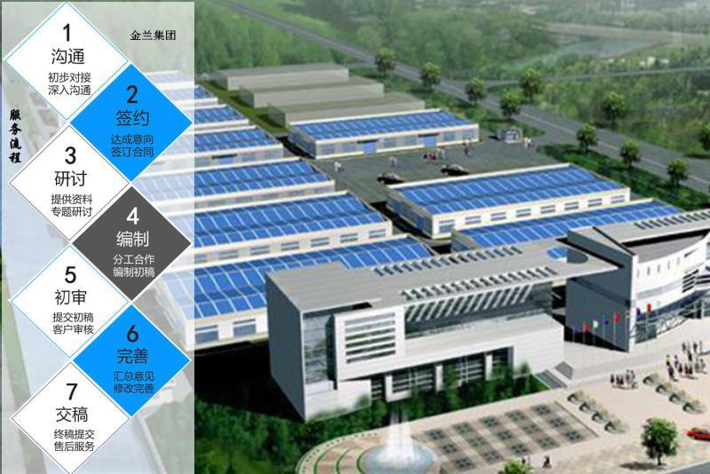 濮阳华龙区规划设计文本-濮阳华龙区可以做公司