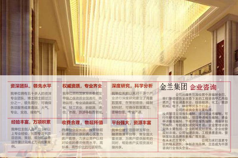 新聞:黃石哪里做規劃設計文本-黃石服務的公司