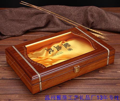 鳘鱼胶木盒定做厂家供应商13年经验