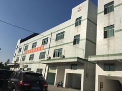 深圳市诚泰工艺制品有限责任公司