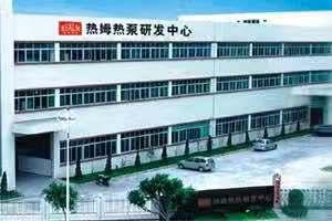广州瑞姆节能设备有限公司