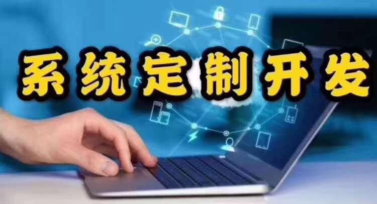 上海护壹软件技术有限公司