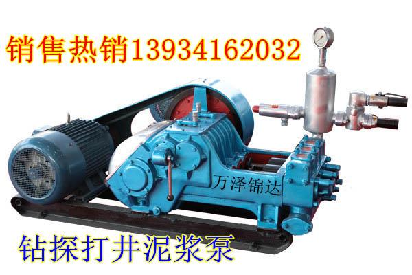 岑溪BW320/10泥浆泵生产厂家