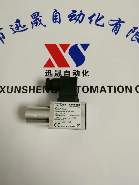 传感器DBET-6X/315G24K4V采购商