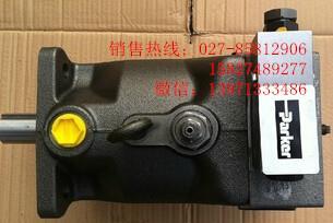 新闻:派克马达PAVC65B2L4M13合肥详细说明
