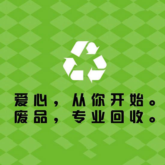 宁德哪里回收固体丙烯酸树脂