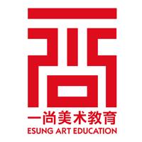 广州市海珠区一尚文化艺术培训中心