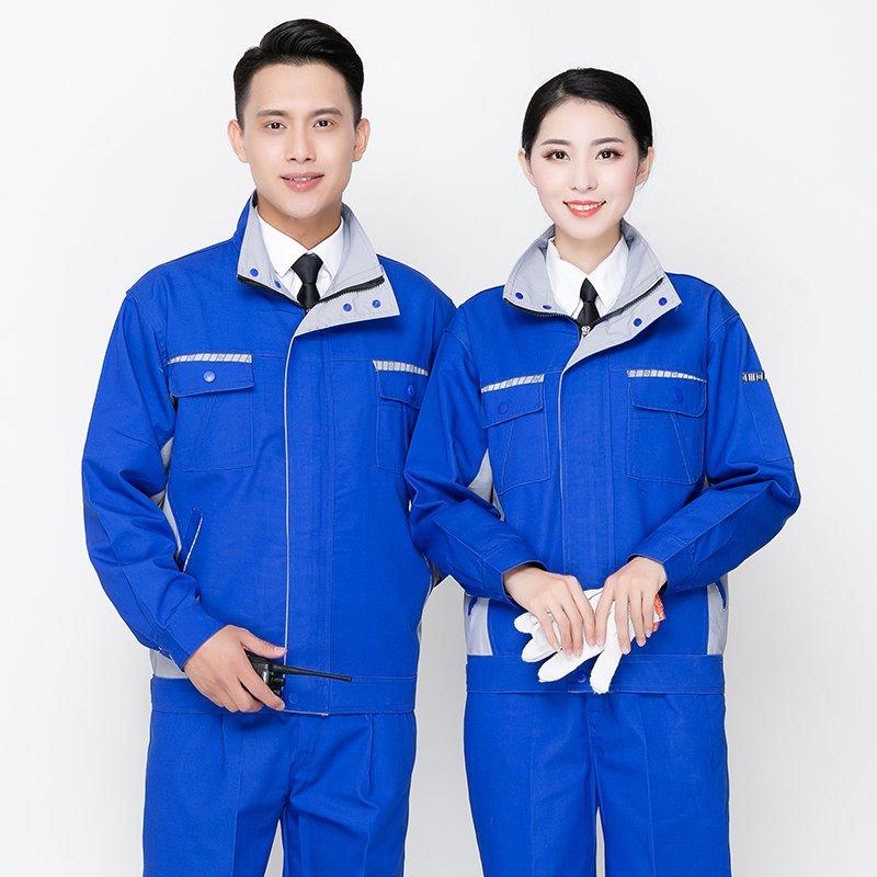 河南明成服飾有限公司