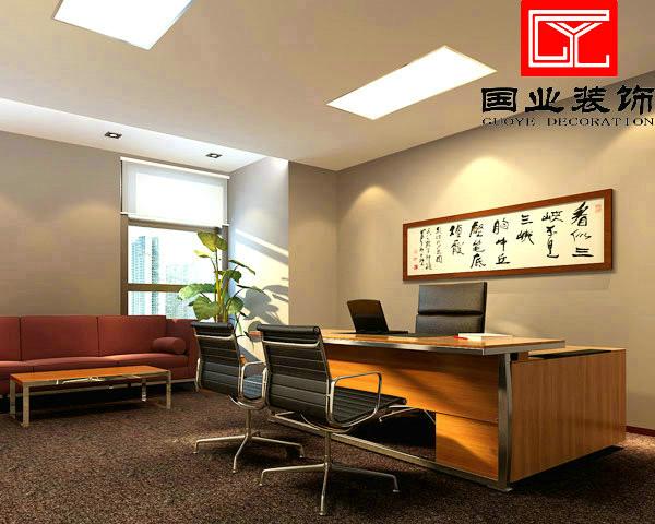 上海國業建筑裝飾工程有限公司