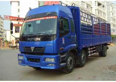 北京到交口回程車幾天到