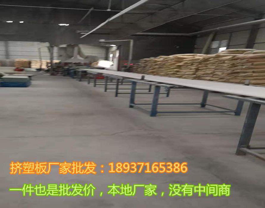河南潤東建材有限公司