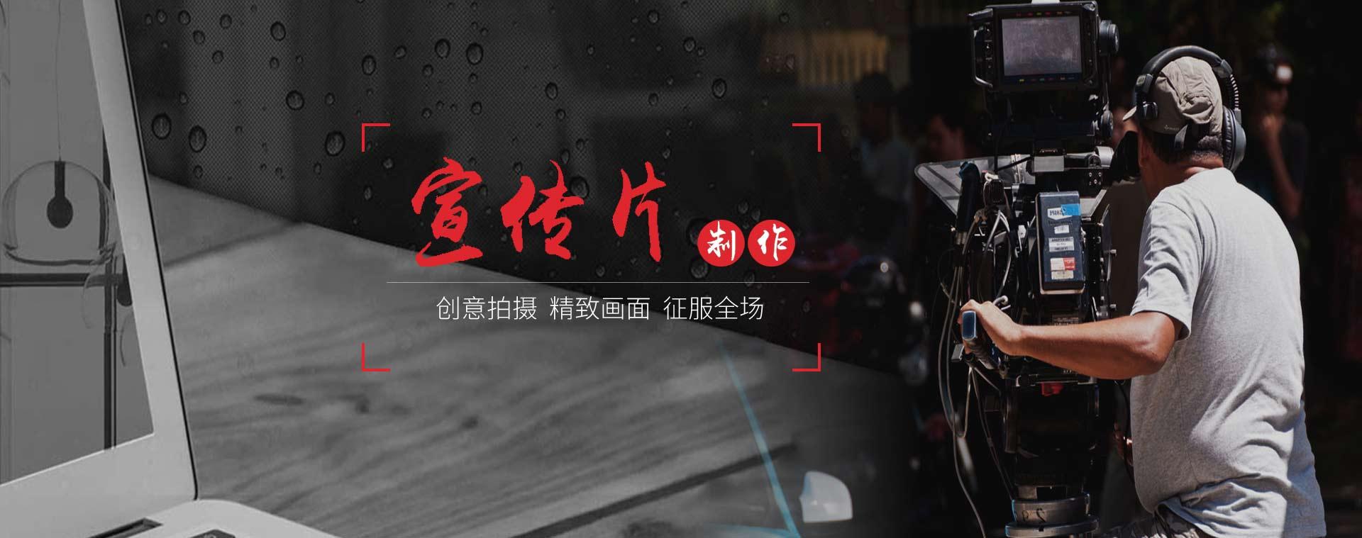 北京永盛视源文化传媒必威体育娱乐app