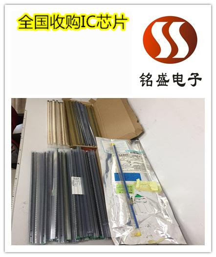 珠海横琴电子料回收进口 连接器收购终端