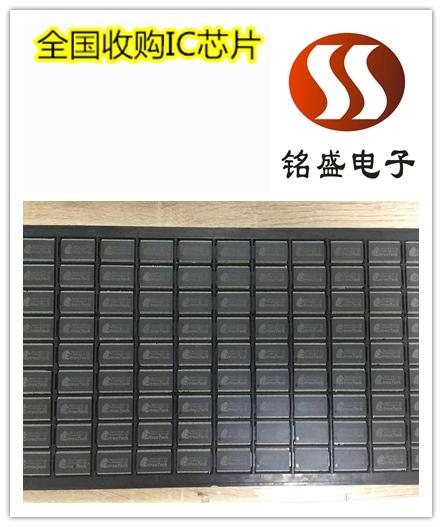 濟南光耦芯片回收進口 鉭電容收購終端