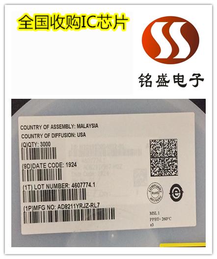 珠海IGBT模块回收进口 IGBT收购终端