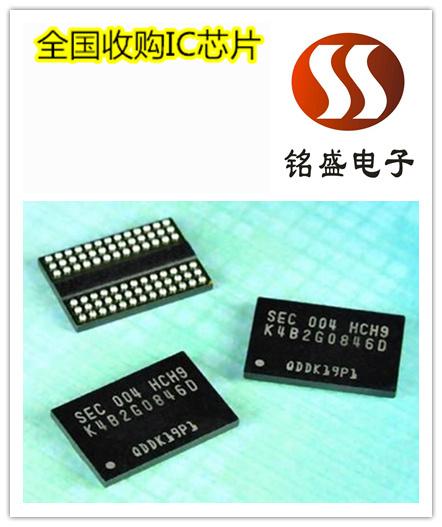 四川直插IC回收进口 库存电子料收购终端