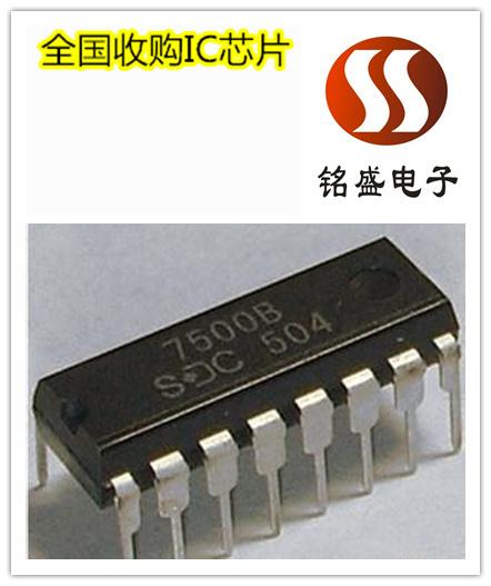 南通高频管回收价格一览 铭盛电子回收报价
