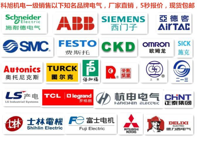 SMC位置控制器AC伺服电机LC8
