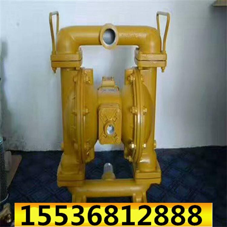 盐城铝合金气动隔膜泵矿用气动隔膜泵