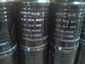 内蒙古阿拉善盟颜料公司回收哪里有卖
