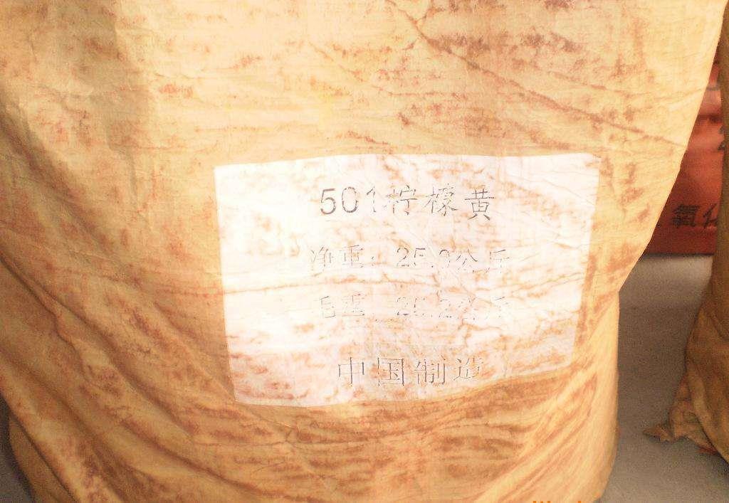 福建省泉州高价回收颜料公司