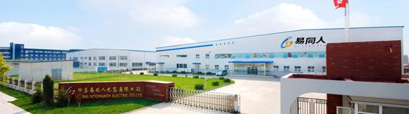 北京易同人電器有限公司