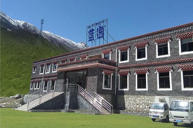 甘孜藏族自治州康定蓝逸高原食品18新利体育