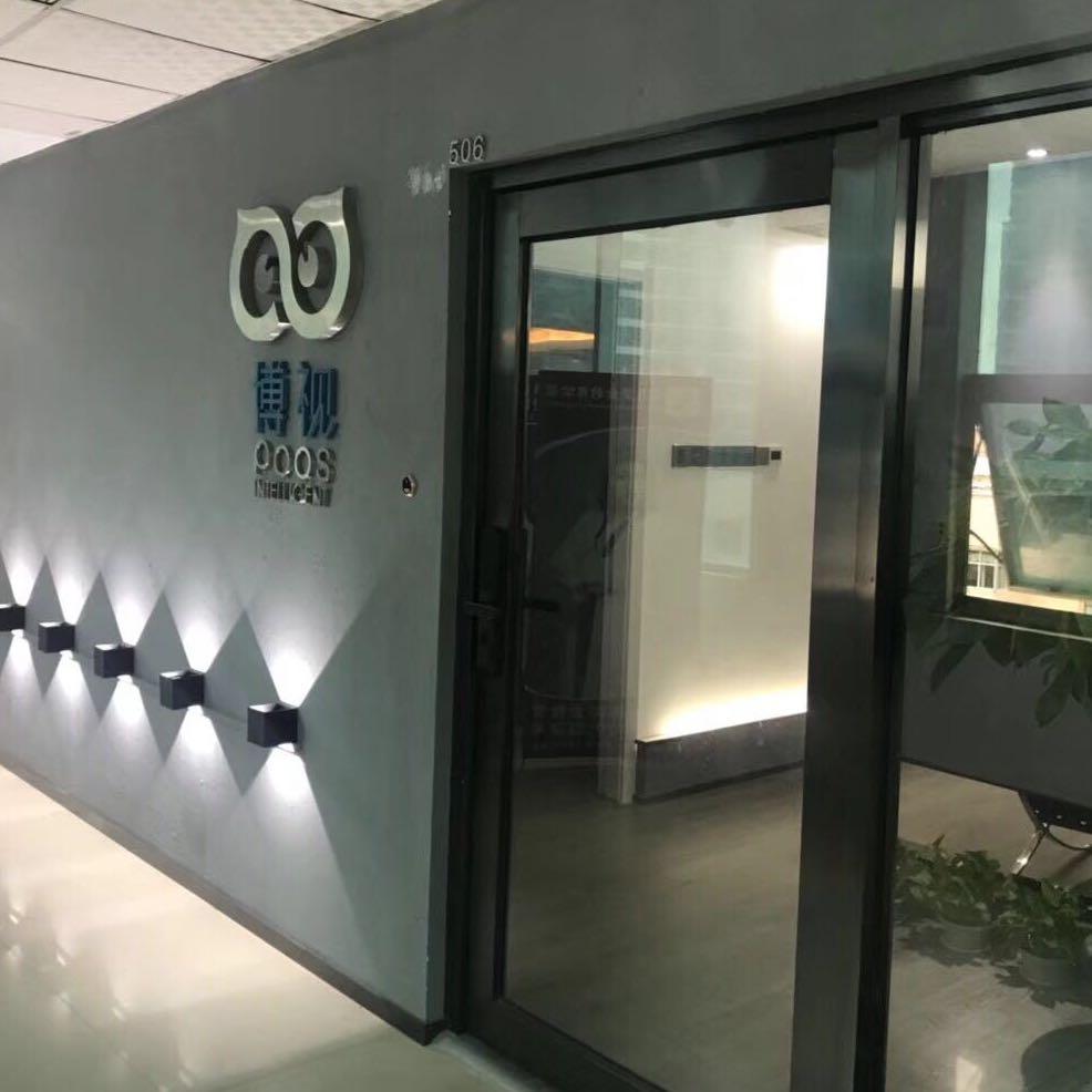 深圳市博視系統集成有限公司
