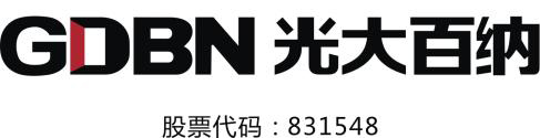 西安光大百纳电子科技18新利体育