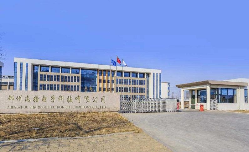 郑州尚格电子科技18新利体育