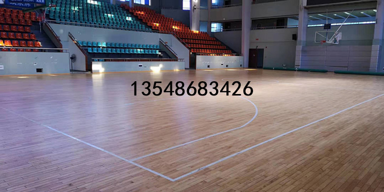 白沙黎族自治縣標準籃球體育木地板加工