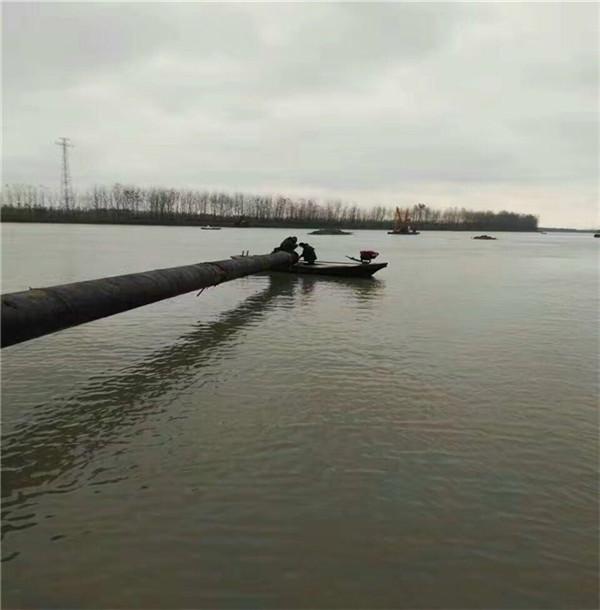 新闻:淮南市沉管施工公司-一级企业