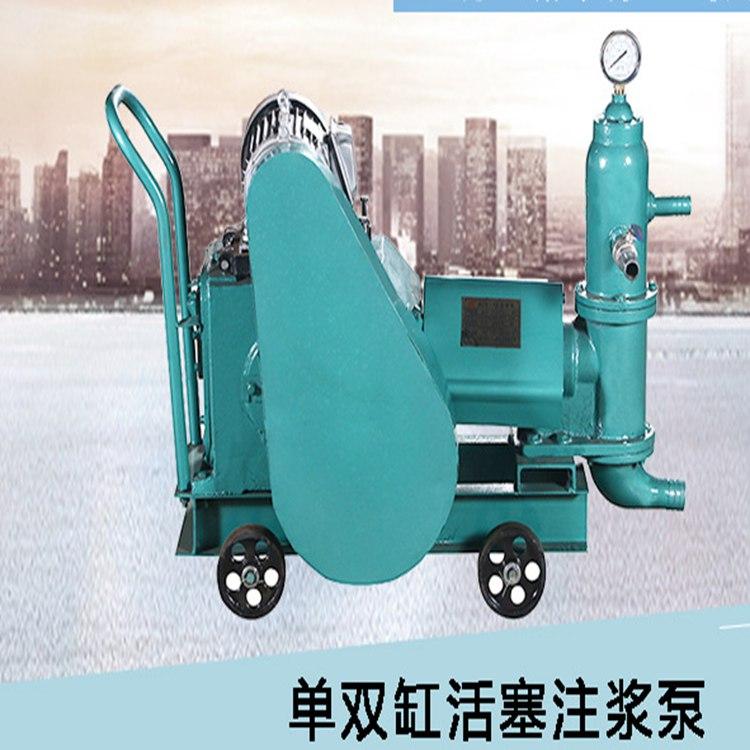 延安橋梁壓漿機灰漿泵HJB-6活塞式注漿機