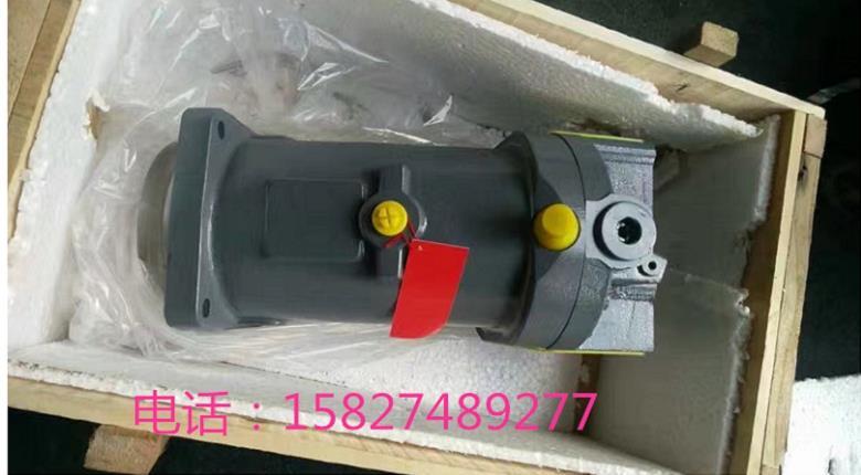 推薦:A6V55HA2H2FZ2北京華德柱塞泵西安制造企業