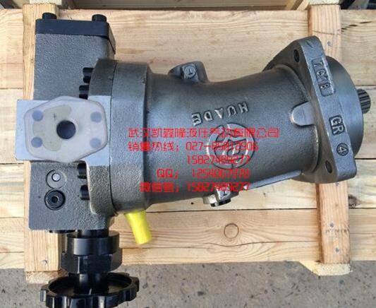 推薦:A6V28DA2FZ2華德柱塞泵遼寧哪里有賣