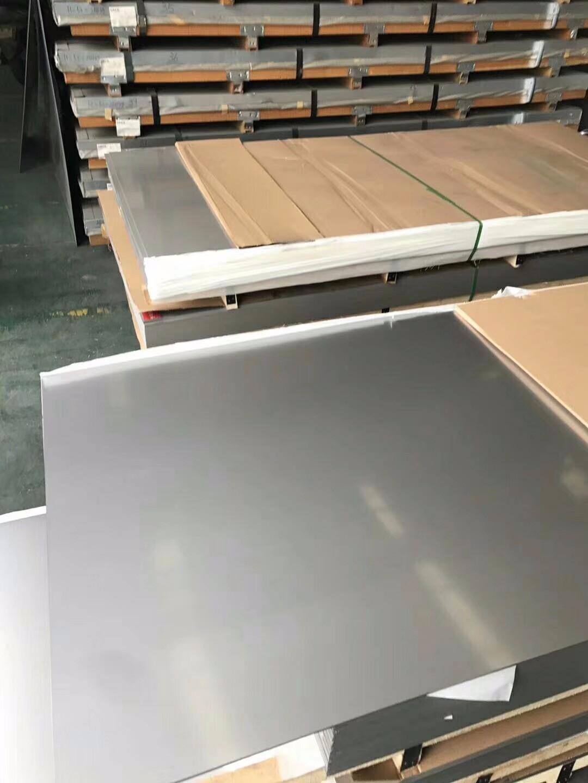 三河3mm厚不銹鋼板價格一公斤價格查詢