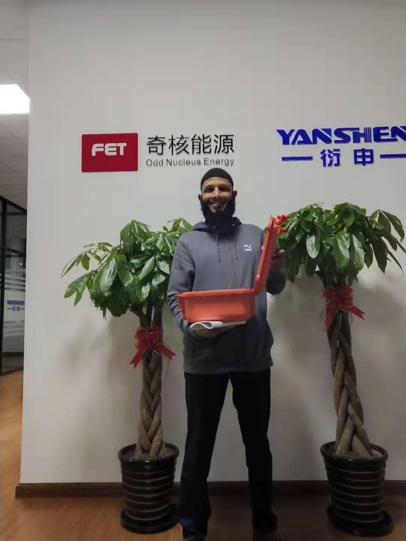 上海衍申能源科技18新利体育