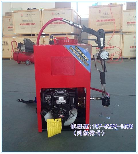 背负式高压细水雾灭火装置GXYQ8/3.5-B