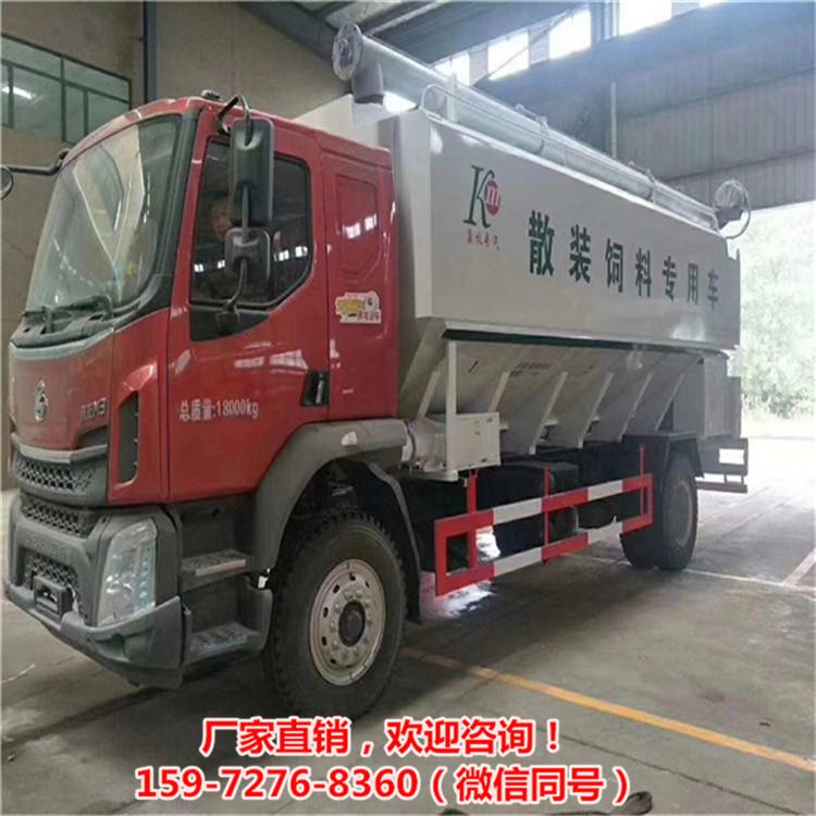 60立方半掛35噸顆粒飼料運輸車批量定購有優惠