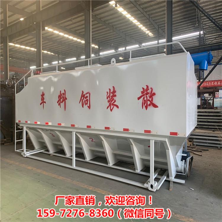 國六畜禽拉飼料10噸散裝飼料罐車前四后六鋁罐飼料車
