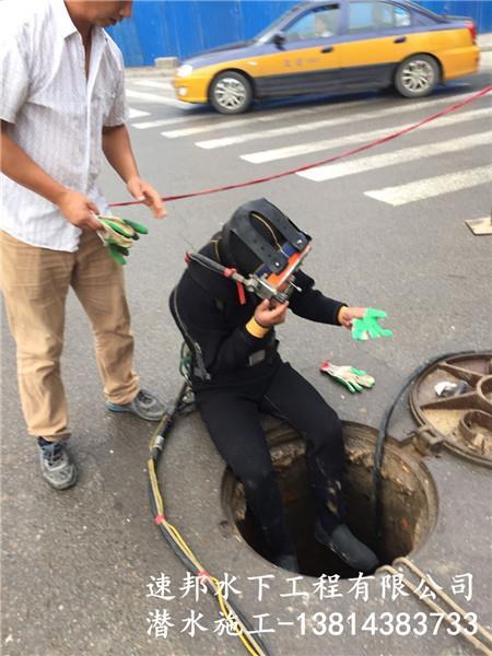 湘潭優蛙人水下作業公司 電溝通