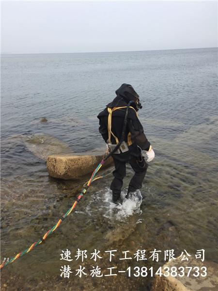 九江水下管道清淤-快速響應