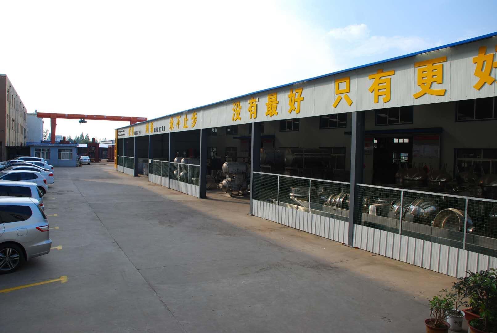 山东重诺工业装备有限公司