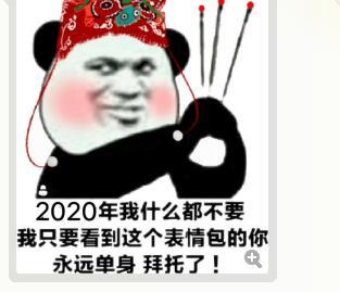 淮南市融加网络科技有限公司