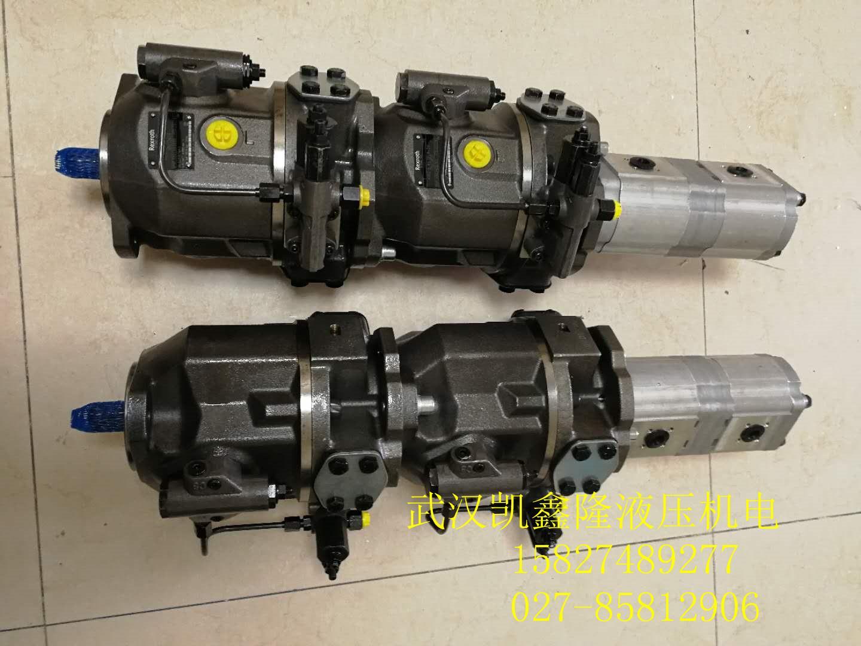 山西新闻:A11VO130LR3/10L-NSG12N00柱塞泵生产商