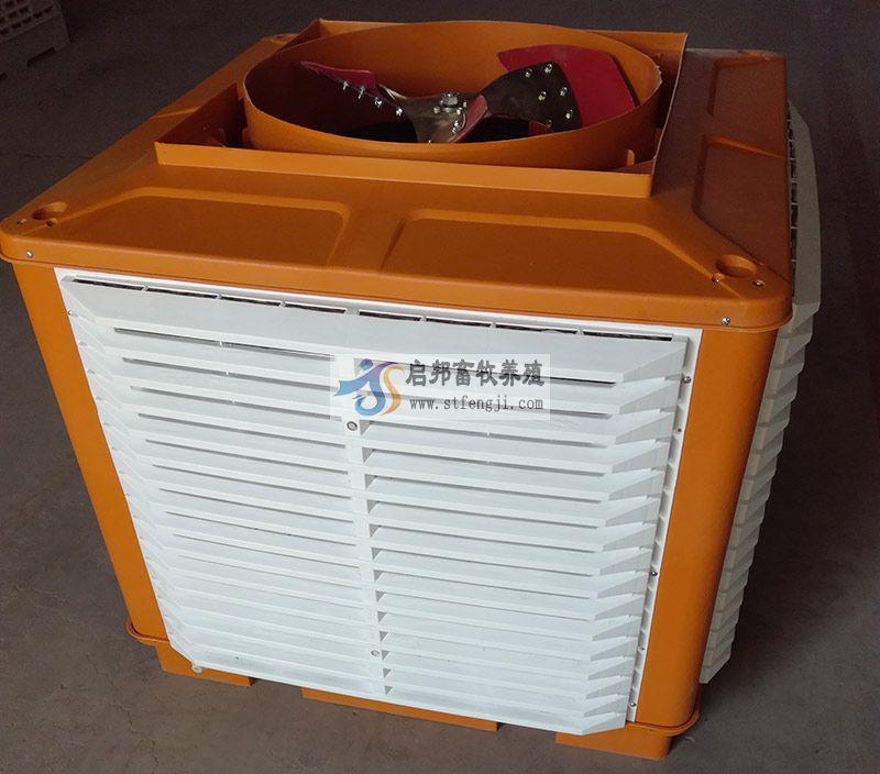 连云港鸡舍降温工业冷风机怎么防水加水